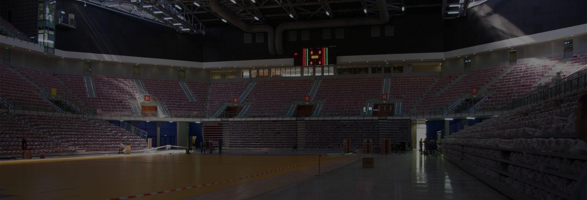 Арена Армеец София